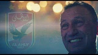 نادي المبادئ - اغنية النادي الأهلي |  Nady El Mabade2 - Al Ahly Song