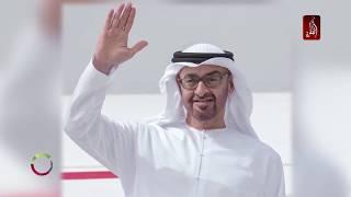 برنامج حكومة ذكية الحلقة 21 | حلقة خاصة باليوم الوطني الاماراتي الـ47