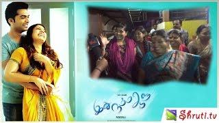 Idhu Namma Aalu Movie Review with Public | T.R.Silambarasan STR, Nayantara | Pandiraj