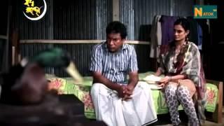 Mosharof Karim   Bangla Eid Natok  ''Sonar Dim''