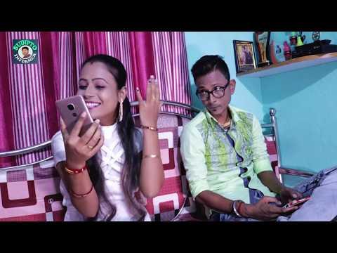 Xxx Mp4 Sunil Pinki Comedy Video Horibol অভিনয়ে সুনিল ও পিঙ্কি 3gp Sex