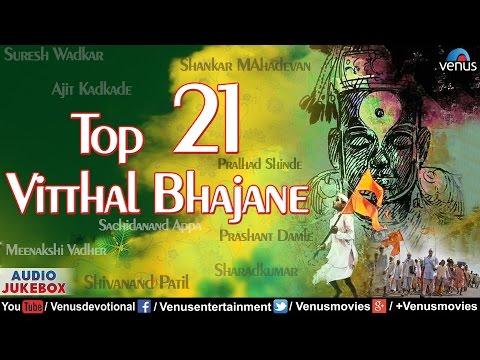 Xxx Mp4 Top 21 Vitthal Bajane Best Bhajan Collection Audio Jukebox 3gp Sex