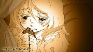 Servant of Evil Anime PV English Version (Info in Description)