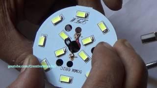 How to make USB flash light