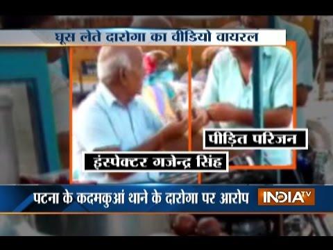 Corrupt Bihar Police Caught Taking Bribe on Camera in Patna