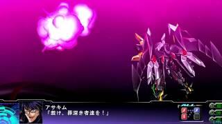 3rd Super Robot Wars Z Tengoku-hen - Shurouga Sin (ENG) 天獄篇 ~ シュロウガ・シン