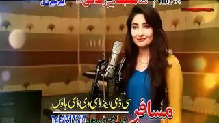 Pashto new song 2017 Gul panra sta da deedan da para raghlam film sta muhabbat