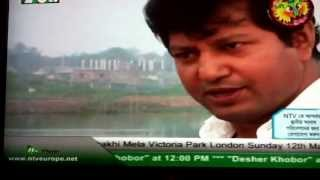 Bangla natok 2013 Brikkho oyhoba joler kabbo full HD Part-1