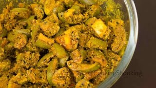 Aam ka Khatta Achar in Hindi | Traditional Indian Pickles | Grannys' Recipes