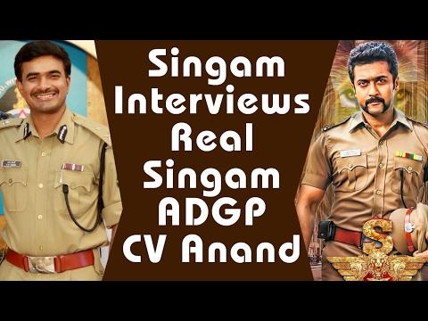 Suriya superb interview with ADGP CV Anand || S3 Yamudu 3 || #Singam3 || #S3Yamudu3 || #Si3 ||