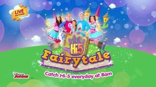 Hi-5 Fairytale Trailer