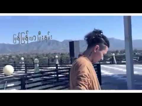 Xxx Mp4 Nan နန္း Htet Yan Lyric Video 3gp Sex