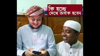 বিশ্ব সেরা হাফেজ তরিকুল ইসলামের সেরা উপহার | Al Quran Islamic Video 2017