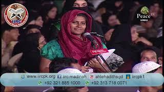Kya Hazrat Esa Alaihi Salam ALLAH K Betay Thay Great Answer By Dr Zakir Naik In Urdu   HIndi