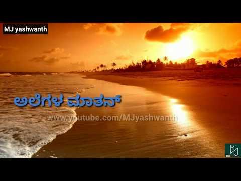 Xxx Mp4 Punar Vivaha Serial Tittle Song With Lyrics Cover Song MJ Yashwanth 3gp Sex