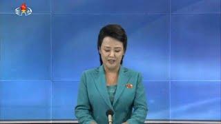 Kuzey Kore: ABD'ye nükleer ders veririz