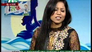 Keno Piriti Barailare Bondhu Live by Mira Sinha