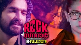 Malayalam Full movie  RockStar | Malayalam full movie new release