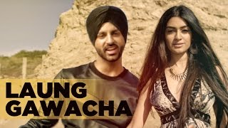Laung Gawacha ( Full Video) | Kay V SinghFt. A2 | Latest Punjabi Song 2016 | Speed Records