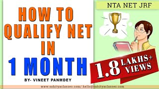 must watch for all the students how to qualify ugc cbse  net in one month.