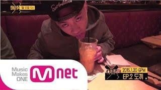 Four Show Ep.2 I'm Dok2! I'm Real Dok2!