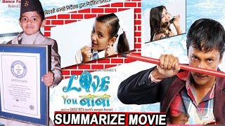 LOVE YOU BABA |Nepali Movie | Short Preview /Ft. Gajit Bista,Nishma Ghimire,Ashishma Nakarmi