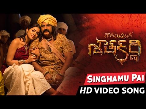 Xxx Mp4 Singhamu Pai Langhinchenu Full Video Song Gautamiputra Satakarni Balakrishna Shriya 3gp Sex