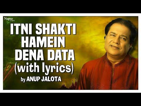 Xxx Mp4 Best Prarthana Itni Shakti Hamein Dena Data With Lyrics Anup Jalota Prayer Song 3gp Sex