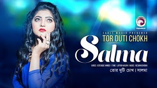Tor Duti Chokh | Salma | Bangla New Song | Eagle Music