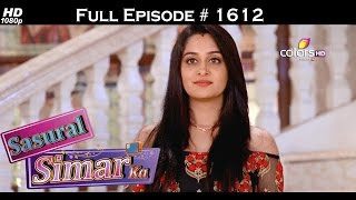 Sasural Simar Ka - 19th September 2016 - ससुराल सिमर का - Full Episode (HD)