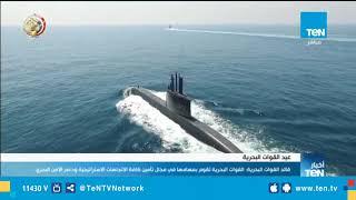 وقائع المؤتمر الصحفي لقائد القوات البحرية بمناسبة الاحتفال بالعيد 51 لها