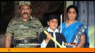 No Fire Zone: The Killing Fields Of Sri Lanka ( Short Film in Tamil)