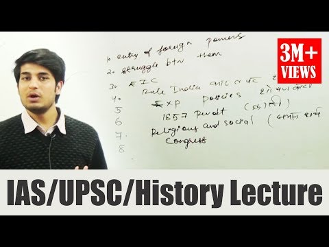 IAS UPSC History Lecture From Ancient to Modern History Anuj Garg Coaching
