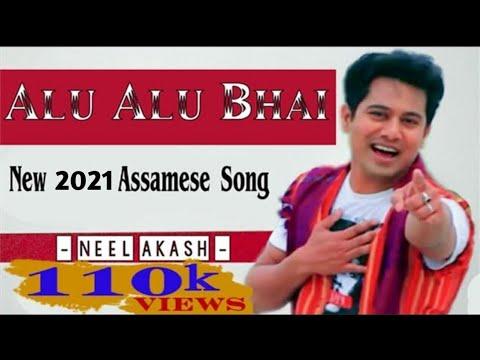 Xxx Mp4 Alu Alu Bhai Official Song Neel Akash New Assamese Song 2018 3gp Sex