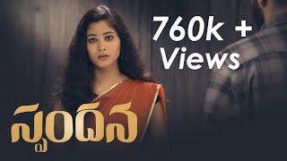 Spandana - New Telugu Short Film 2016 || Presented by Silly Shots