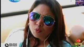 Bangla Eid Natok 2016 Eid Ul Fitr Bap Beta Deewana funny 2