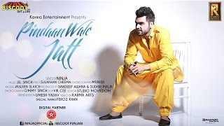Pindaan Wale Jatt | Ninja Official Song | Pinda Waale Jatt Latest Punjabi Songs 2016 | HD