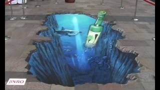 3d street painting in Seoul 2008