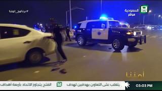 مطاردة مثيرة بين دوريات الأمن ومطلوبين تنتهي بالقبض عليهم في الرياض #برنامج_امننا