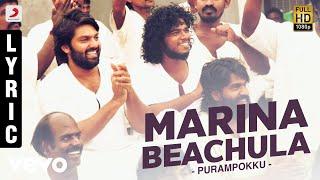 Purampokku - Marina Beachula Lyric | Arya, Vijay Sethupathi, Karthika