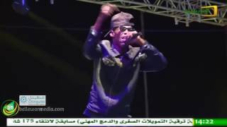فنان الراب غزالي - انت بطل.. لن ترحل - مهرجان ملح
