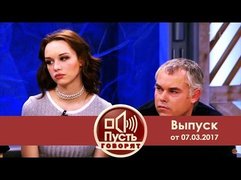 Андрей Малахов и Диана Шурыгина что связывает В каких