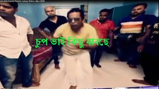 Bangla New Eid Natok 2016 | Chup Bhai Kichu babes | Mosharraf Karim Funny Video clips