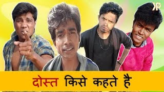 PRINCE KUMAR COMEDY | HINDI COMEDY | PRIKISU - 92 | VIGO VIDEO