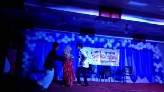 Bangla natok, Patro Dekha(পাত্র দেখা)