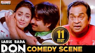 Ravi Teja And Shreya Comedy With Brahmanandam  In Sabse Bada Don Hindi  Movie