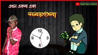 Oporadhi - (Ankur Mahamud Feat Arman Alif) Feel The Sweet Love | Bangla New Song