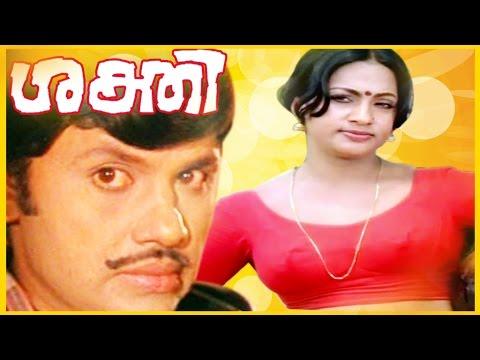 Old Malayalam Movie | Sakthi | Jayan & Seema | Full Movie HD