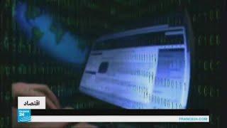 كم تبلغ تكلفة الهجمات الإلكترونية؟