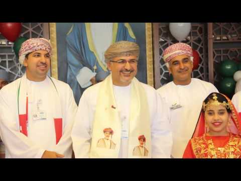46th National Day Celebrations in Oman Arab Bank